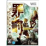 罪と罰 宇宙の後継者 - Wii