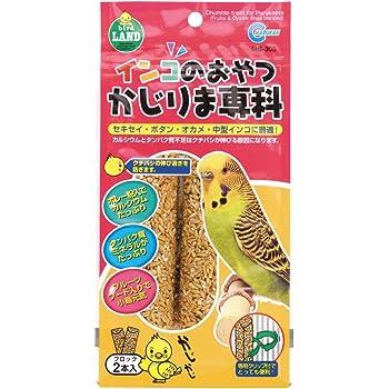 マルカン インコのおやつ かじりま専科 2本