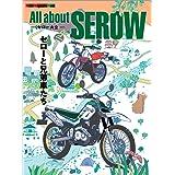 All about SEROW -セロー大全- (Motor Magazine Mook)