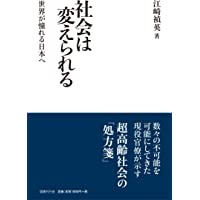 ソーンダイク博士短篇全集 2 青いスカラベ