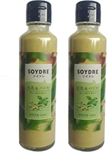 ソイドレ SOYDRE 150ml 【2本】 豆乳&バジル ドレッシング