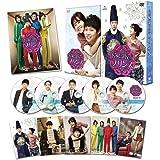 屋根部屋のプリンス DVD SET2
