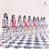 【Amazon.co.jp限定】Take a picture/Poppin' Shakin' (初回生産限定盤A) (メガジャケ付)