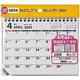 能率 NOLTY カレンダー 2021年 4月始まり B6 卓上 30 U228 ([カレンダー])