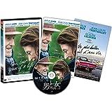 男と女 人生最良の日々 [DVD]