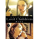 Lost Children 2 (少年チャンピオン・コミックス エクストラ)