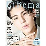 Cinema★Cinema No.93