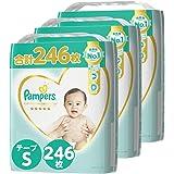 【テープ Sサイズ】パンパース オムツ はじめての肌へのいちばん (4~8kg) 246枚(82枚×3パック) [ケース品] 【Amazon限定品】
