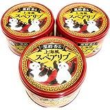 黒酢香る上海風スペアリブ 140g×+3缶セット