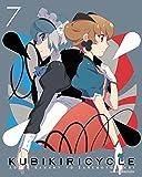クビキリサイクル 青色サヴァンと戯言遣い 7(完全生産限定版) [Blu-ray]