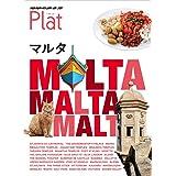 14 地球の歩き方 Plat マルタ