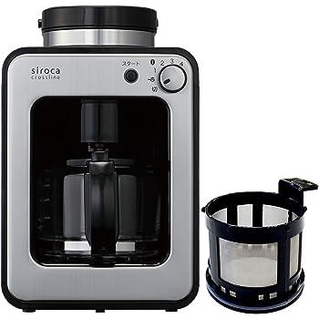 シロカ 全自動コーヒーメーカー SC-A121SS-TMF ガラスサーバー シルバー 予備メッシュフィルター付特別セット
