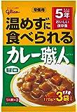 江崎グリコ 常備用カレー職人3食パック甘口 (常備用?非常食?保存食) 170g×3食 ×5個