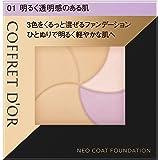 コフレドール ネオコートファンデーション 01 明るく透明感のある肌 9g