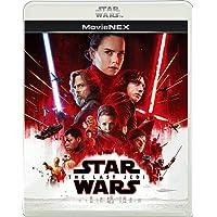 スター・ウォーズ/最後のジェダイ MovieNEX [ブルーレイ+DVD+デジタルコピー(クラウド対応)+MovieNE…