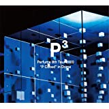 "Perfume 8th Tour 2020""P Cubed""in Dome(初回限定盤)(特典なし)[DVD]"