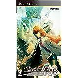 Steins;Gate(通常版) - PSP