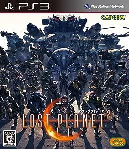 ロスト プラネット 2 - PS3