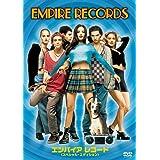 エンパイア レコード(スペシャル・エディション) [DVD]