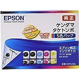 エプソン 純正 インクボトル ケンダマ・タケトンボ KETA-5CL 5色パック 使い切りサイズ