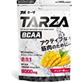 TARZA(ターザ) BCAA 8000mg アミノ酸 クエン酸 パウダー マンゴー風味 国産 1kg