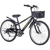21Technology 子供用マウンテンバイク (24インチ) 子供用 マウンテンバイク 自転車 6段ギヤ付き ギフト 誕生日 プレゼント kd246