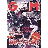 ゲームマスタリーマガジン第13号