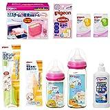 【セット買い】 ピジョン 哺乳びん 母乳実感 プラスチック製 トイボックス柄 160ml + プラスチック製 トイボック…