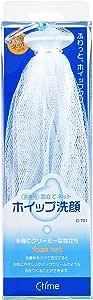 小久保工業所 洗顔用 泡立てネット ホイップ洗顔 洗顔ネット (洗顔・壁掛け用リング付き) クリーミーな泡立ち