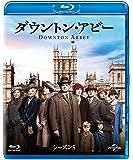 ダウントン・アビー シーズン5 ブルーレイ バリューパック [Blu-ray]