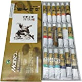 Marie's Chinese Painting Color Pigment Tubes Big Size Watercolor Set 12ml18colors
