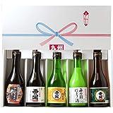 日本酒セレクト飲み比べ5本セット300ml×5 大分日本酒 西の横綱西の関 杜氏厳選