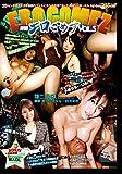 雄二ゴメス/Loves 026 月刊エロごめす Vol.5 [DVD]