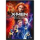 X-MEN:ダーク・フェニックス [AmazonDVDコレクション]