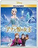アナと雪の女王 MovieNEX [ブルーレイ+DVD+デジタルコピー(クラウド対応)+MovieNEXワールド] [B…