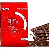 DNS プロテインホエイ100 プレミアムチョコレート風味 3150g
