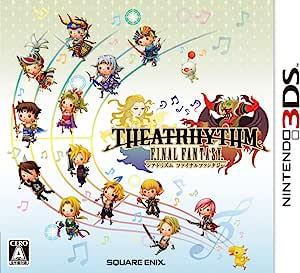 シアトリズム ファイナルファンタジー - 3DS
