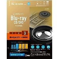 エレコム レンズクリーナー ブルーレイ/CD・DVD用 2枚セット 読み込みエラー解消に 湿式 PS4対応 日本製 CK…