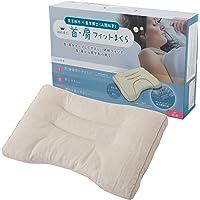 東京西川 枕 洗える 睡眠博士 首肩フィット 仰向け寝が多い方向け ソフトパイプ 高さ調節可能 アーチ型形状 やわらかタ…