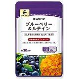 【Amazon限定ブランド】 ブルーベリー&ルテイン [栄養機能食品] 30日分 30粒 1袋 ホミエマ HOMIEMA