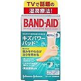 BAND-AID(バンドエイド) キズパワーパッド 靴ずれ用 6枚 管理医療機器