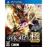 コーエーテクモ the Best 討鬼伝 極 - PS Vita