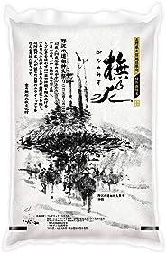 野沢農産生産組合 精米 令和元年産 長野県北信産 特A 特別栽培米 コシヒカリ ぶなの水 5kg