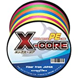 KUROSAWA PEライン 釣り糸 X-CORE 4編・8編 (5色 マルチカラー/白 ホワイト/イエロー/グレー)(150m 200m 300m 500m 1000m)(0.8号 1号 1.5号 2号 3号 4号 5号 6号 8号 10号) X4
