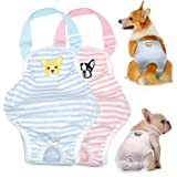 Stock Show Dog Cute Summer Cotton Stripe Sanitary Pantie with Adjustable Strap Suspender Physiological Pants Pet Underwear Di