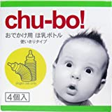 Chu-bo(チューボ) chu-bo! チューボ おでかけ用ほ乳ボトル 使い切りタイプ 4個入×3セット