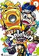 Splatoon (9) (てんとう虫コミックススペシャル)