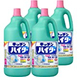 【ケース販売】キッチンハイター 台所用漂白剤 大容量 2500ml×4個