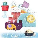 GILOBABY お風呂 おもちゃ 水遊び玩具 シャワーカップ 噴水おもちゃ 知育玩具 かわいい形 安全素材 強力な吸盤付き 赤ちゃん おもちゃ 男の子 女の子 おふろ おもちゃ 出産祝い 入園祝い 誕生日 プレゼント