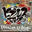 ヒプノシスマイク -Division Rap Battle-